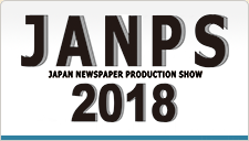 JANPS2015 JAPAN NEWSPAPER PRODUCTION SHOW